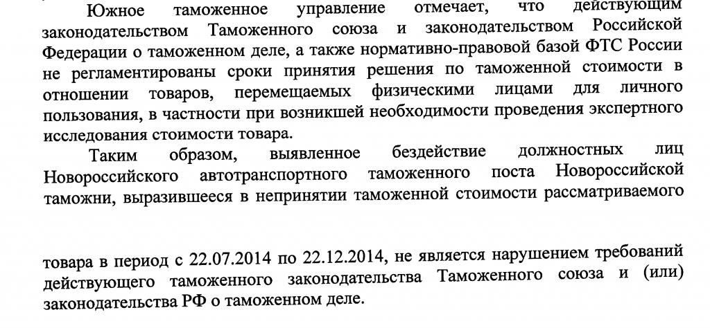Юту Верещагин