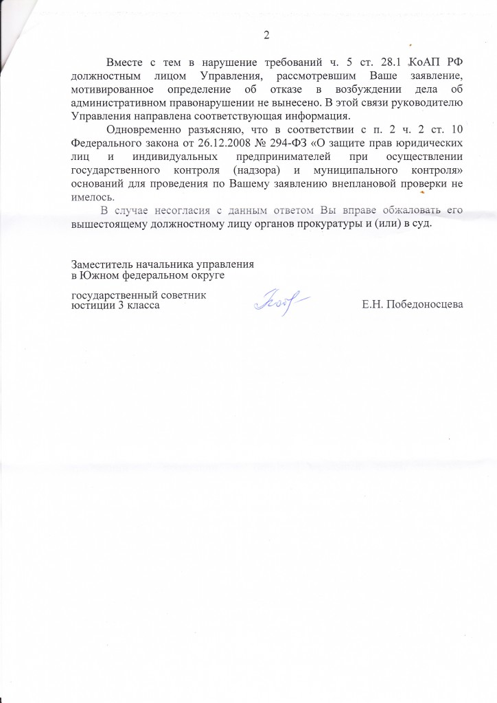 гп 2 19 19